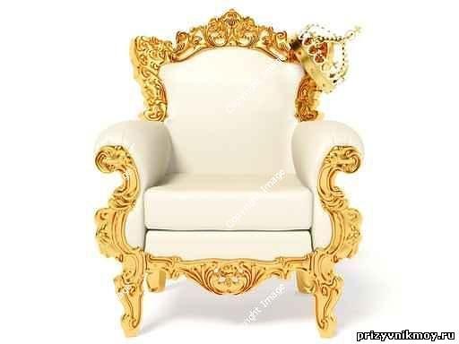Как сделать трон для сказки
