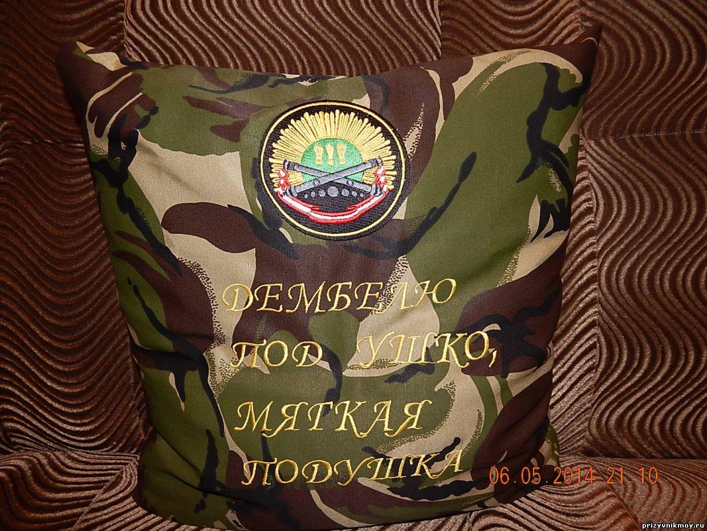 http://prizyvnikmoy.ru/_fr/10/2564976.jpg