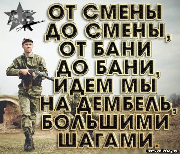 http://prizyvnikmoy.ru/_fr/10/3196571.jpg