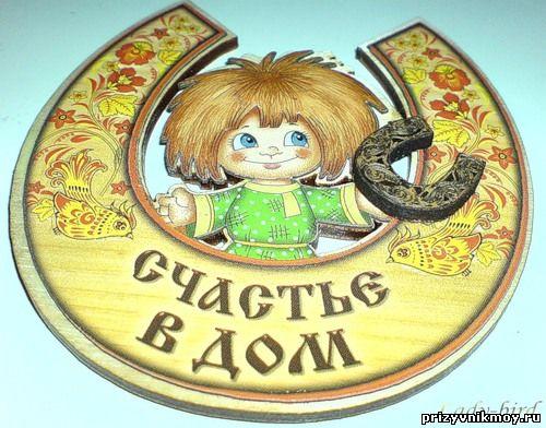 http://prizyvnikmoy.ru/_fr/10/3530453.jpg