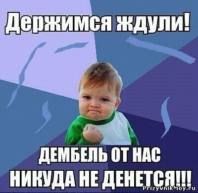 http://prizyvnikmoy.ru/_fr/10/6666815.jpg