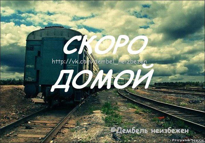 http://prizyvnikmoy.ru/_fr/11/0194530.jpg