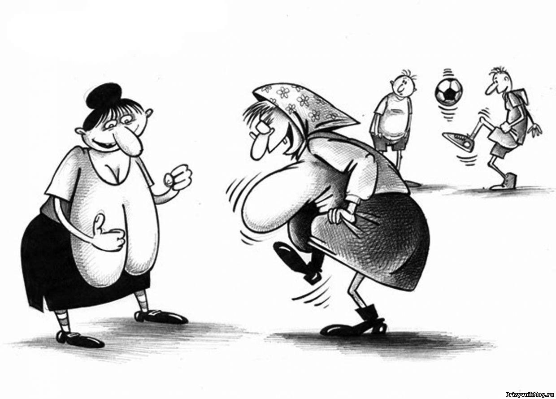 Інцест комікс бабуля 25 фотография