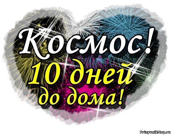 http://prizyvnikmoy.ru/_fr/11/2173588.jpg