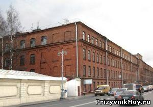 http://prizyvnikmoy.ru/_fr/11/2805978.jpg