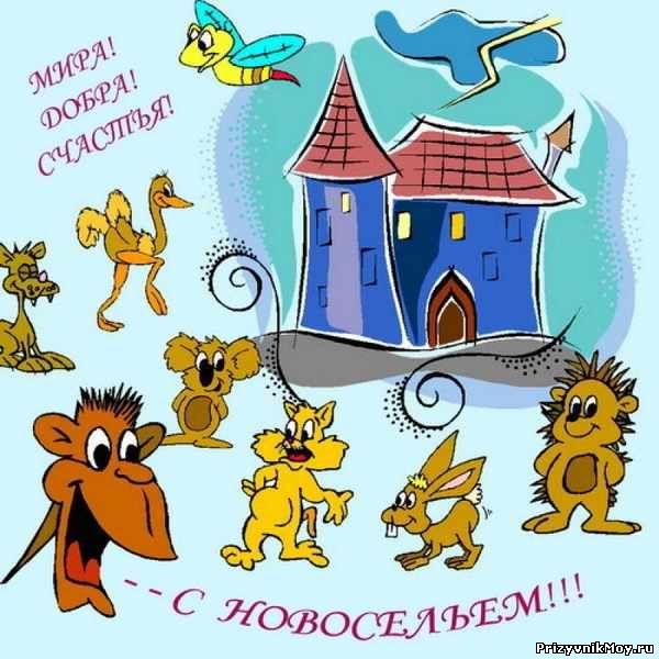 http://prizyvnikmoy.ru/_fr/11/2965003.jpg