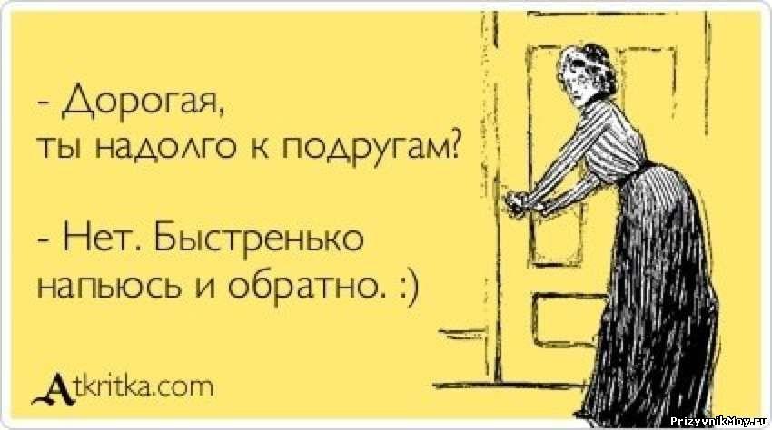 http://prizyvnikmoy.ru/_fr/11/3761874.jpg