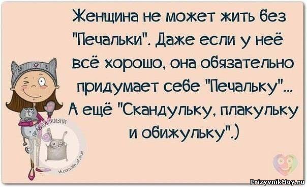 http://prizyvnikmoy.ru/_fr/11/4749405.jpg
