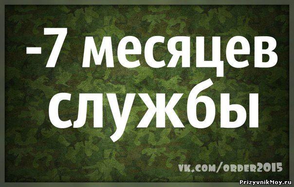 http://prizyvnikmoy.ru/_fr/11/4939938.jpg