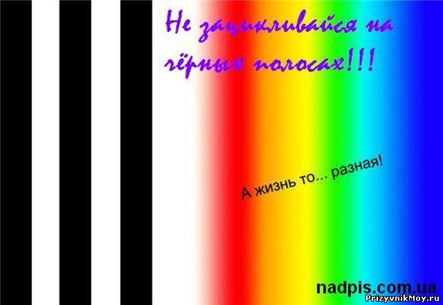 http://prizyvnikmoy.ru/_fr/11/5428062.jpg