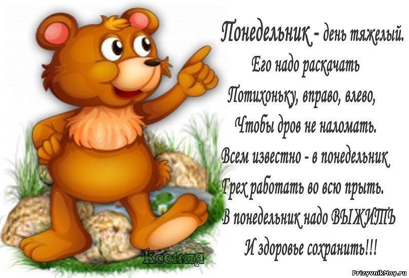 http://prizyvnikmoy.ru/_fr/11/5632064.jpg