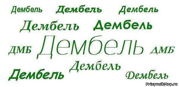 http://prizyvnikmoy.ru/_fr/11/5700597.jpg