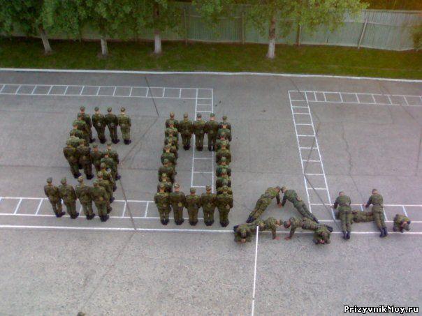 http://prizyvnikmoy.ru/_fr/11/5975681.jpg