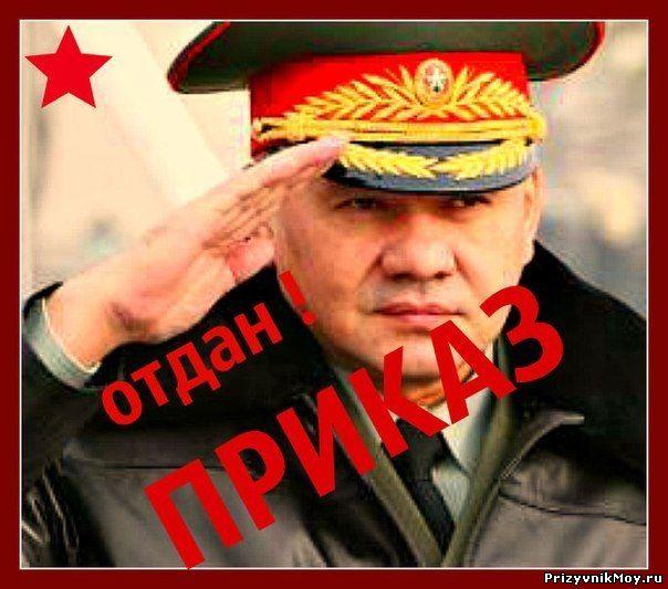 http://prizyvnikmoy.ru/_fr/11/7406091.jpg
