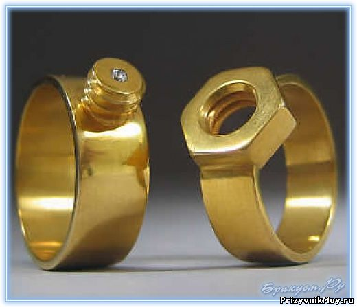 20 лет венчания подарки 62