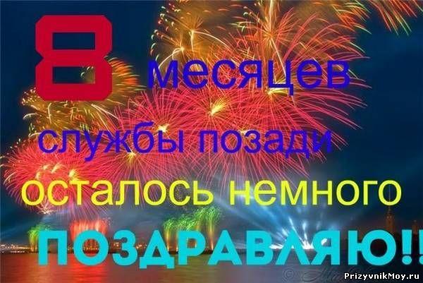 http://prizyvnikmoy.ru/_fr/11/8173776.jpg