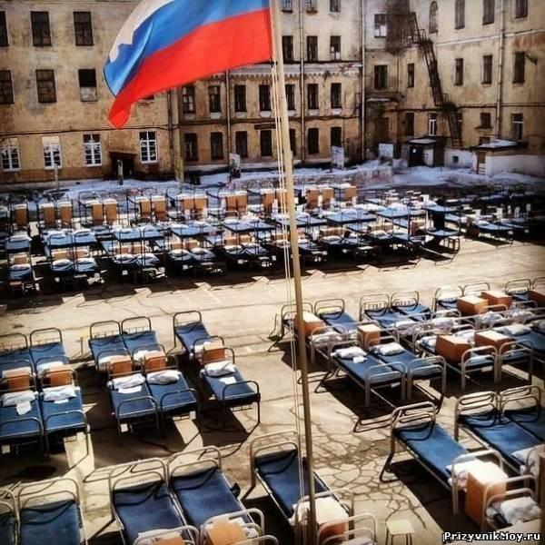 http://prizyvnikmoy.ru/_fr/11/s0232253.jpg