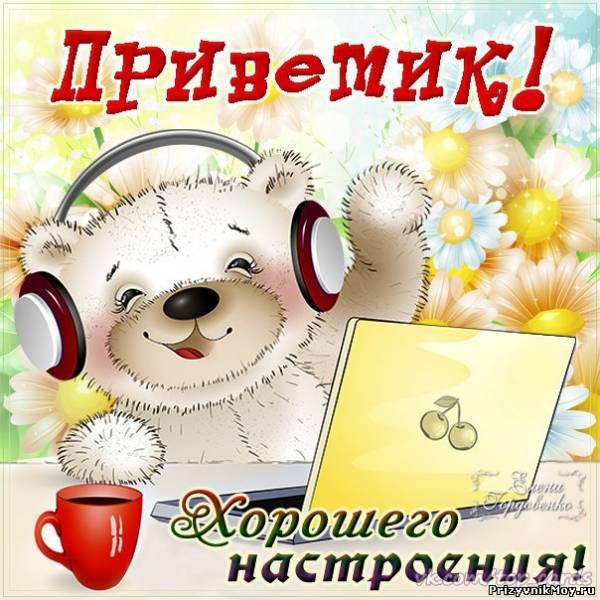 http://prizyvnikmoy.ru/_fr/11/s2708185.jpg