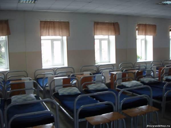 http://prizyvnikmoy.ru/_fr/11/s6267959.jpg