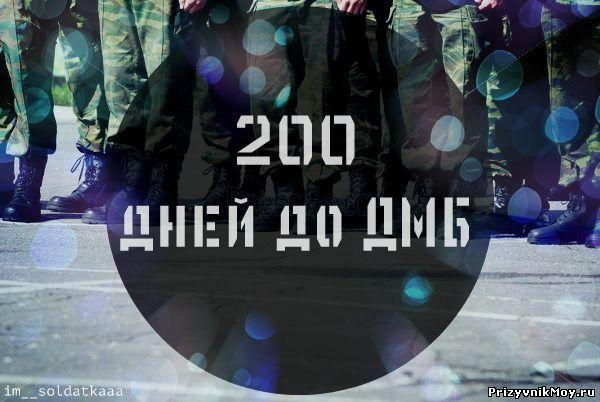 http://prizyvnikmoy.ru/_fr/12/1741177.jpg