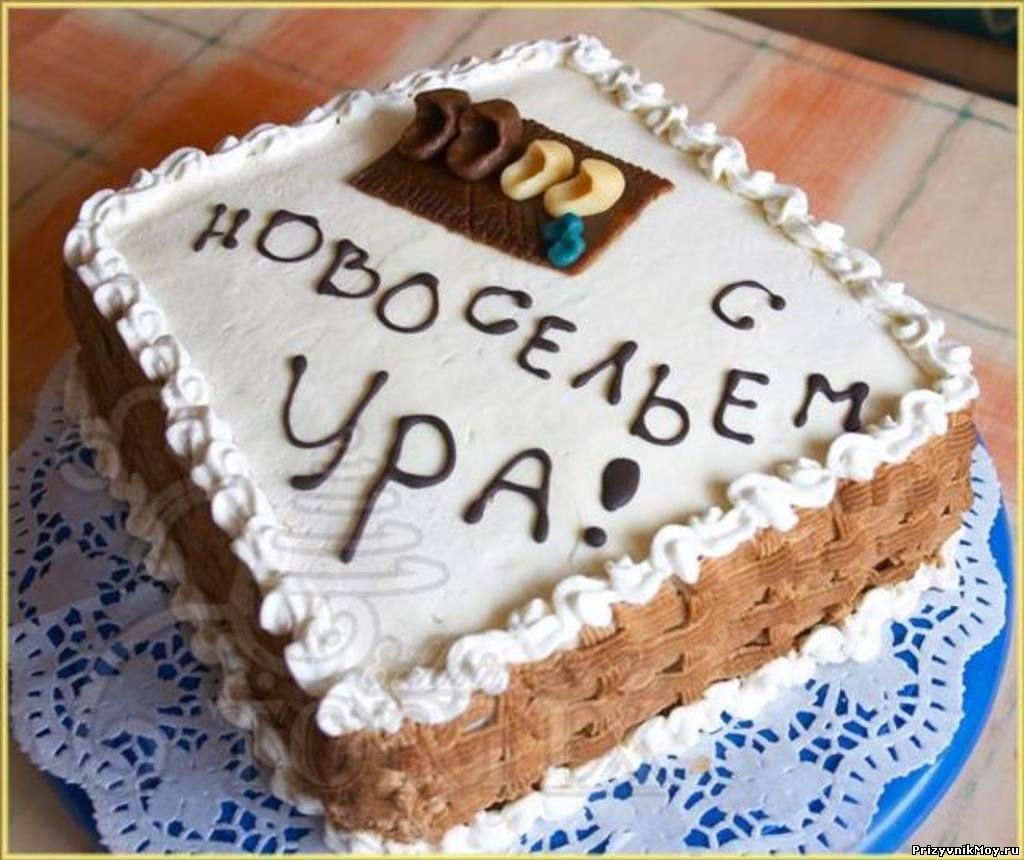 http://prizyvnikmoy.ru/_fr/12/1942192.jpg