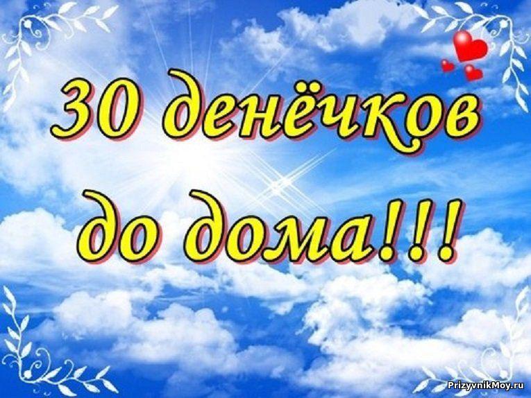 http://prizyvnikmoy.ru/_fr/12/2223266.jpg