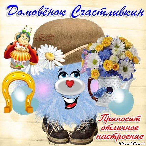 http://prizyvnikmoy.ru/_fr/12/4103295.jpg
