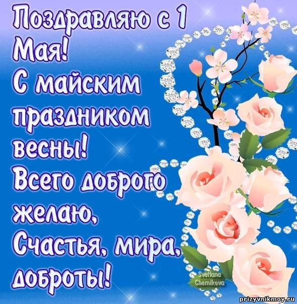 Поздравления от правнуков с днем рождения