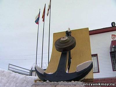 http://prizyvnikmoy.ru/_fr/4/3058671.jpg