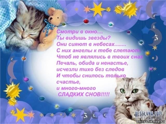 http://prizyvnikmoy.ru/_fr/6/3028505.jpg