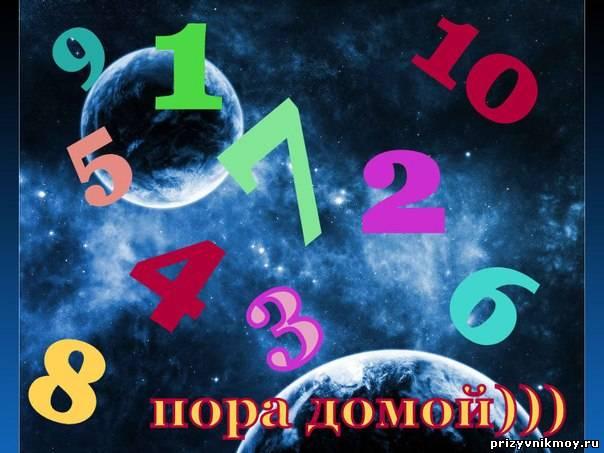 http://prizyvnikmoy.ru/_fr/7/0412687.jpg