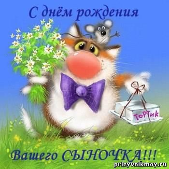 http://prizyvnikmoy.ru/_fr/7/2065362.jpg