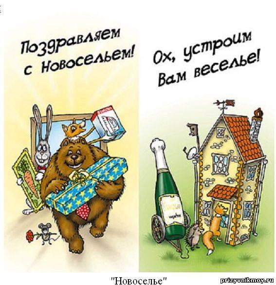 http://prizyvnikmoy.ru/_fr/7/2133937.jpg