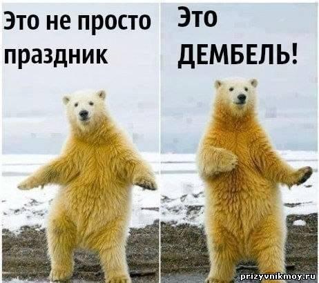 http://prizyvnikmoy.ru/_fr/7/2996413.jpg
