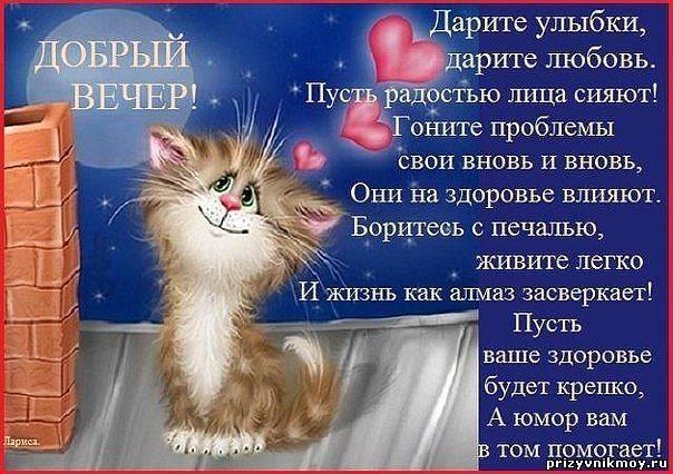 http://prizyvnikmoy.ru/_fr/7/4376335.jpg