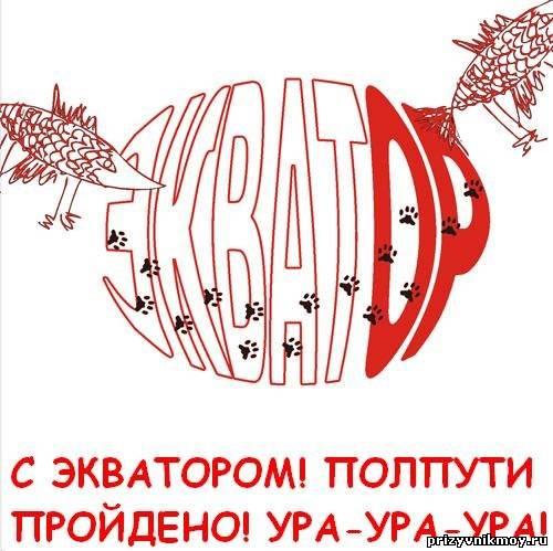 Артём михалкова с мужем и детьми 38