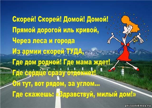 http://prizyvnikmoy.ru/_fr/7/7522772.jpg
