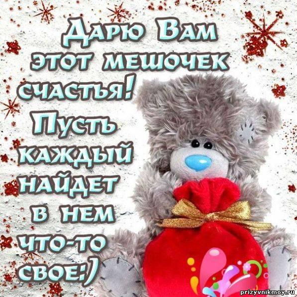http://prizyvnikmoy.ru/_fr/7/8649621.jpg