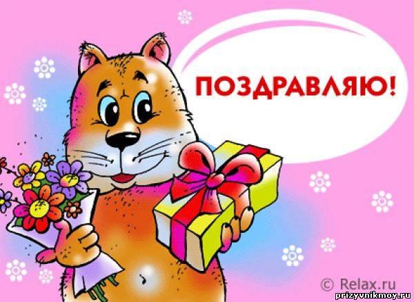 http://prizyvnikmoy.ru/_fr/7/9686266.jpg