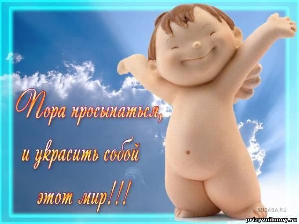 http://prizyvnikmoy.ru/_fr/7/s7637136.jpg
