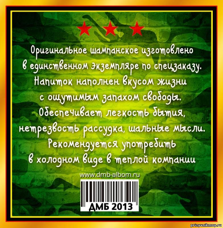 http://prizyvnikmoy.ru/_fr/8/4889527.jpg