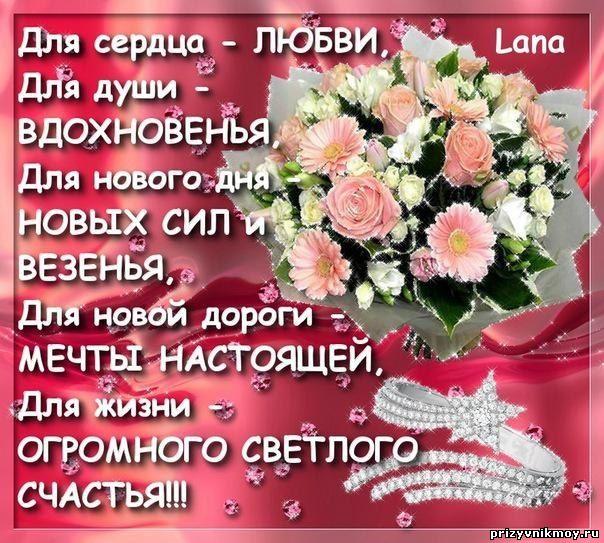 Поздравления с днём рождения сестре кате
