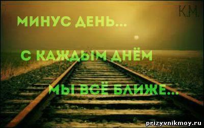 http://prizyvnikmoy.ru/_fr/8/8501459.jpg