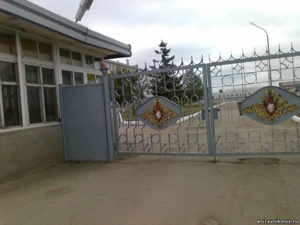 http://prizyvnikmoy.ru/_fr/8/s4414631.jpg