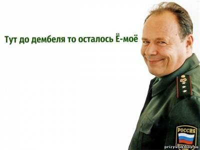 http://prizyvnikmoy.ru/_fr/8/s9044813.jpg