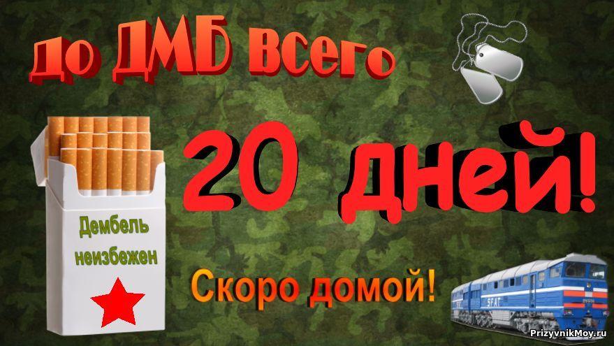 http://prizyvnikmoy.ru/_fr/88/1557661.jpg