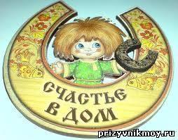 http://prizyvnikmoy.ru/_fr/9/1625376.jpg