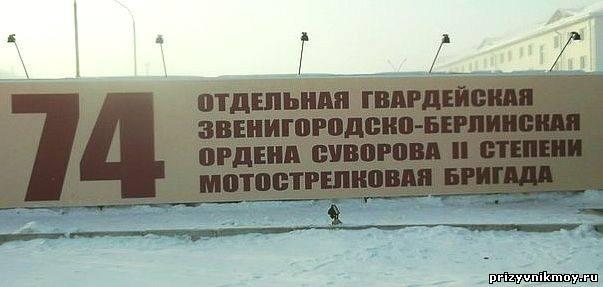 кемеровская обл город юрга знакомства